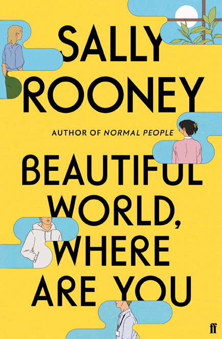 Beautiful World, Where Are You *LIMITED INDIE EDITION * by Sally Rooney